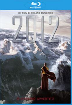 2012-blu-ray